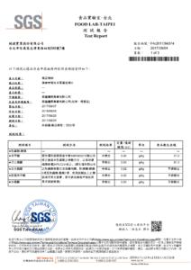 FA_2017_84374_頁面_1