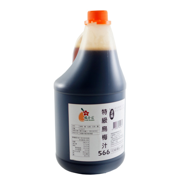 業務用濃縮烏梅汁【開店必備】2.3kg